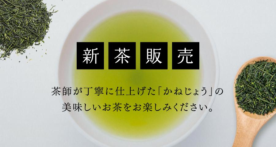 bnr_main4.jpg