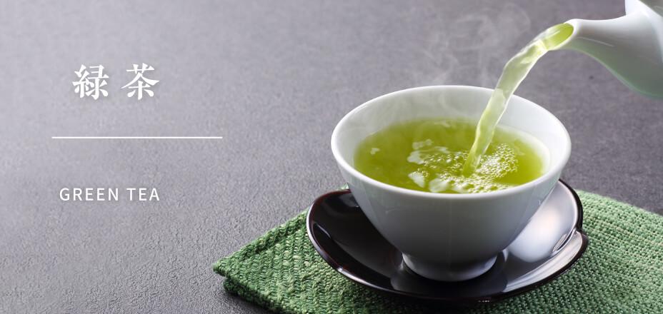 【かねじょう・茶の庭】緑茶
