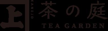 茶の庭オンラインショップ