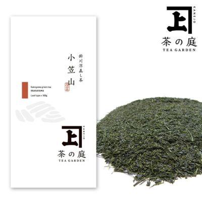 かねじょう 茶の庭 静岡・掛川茶 小笠山