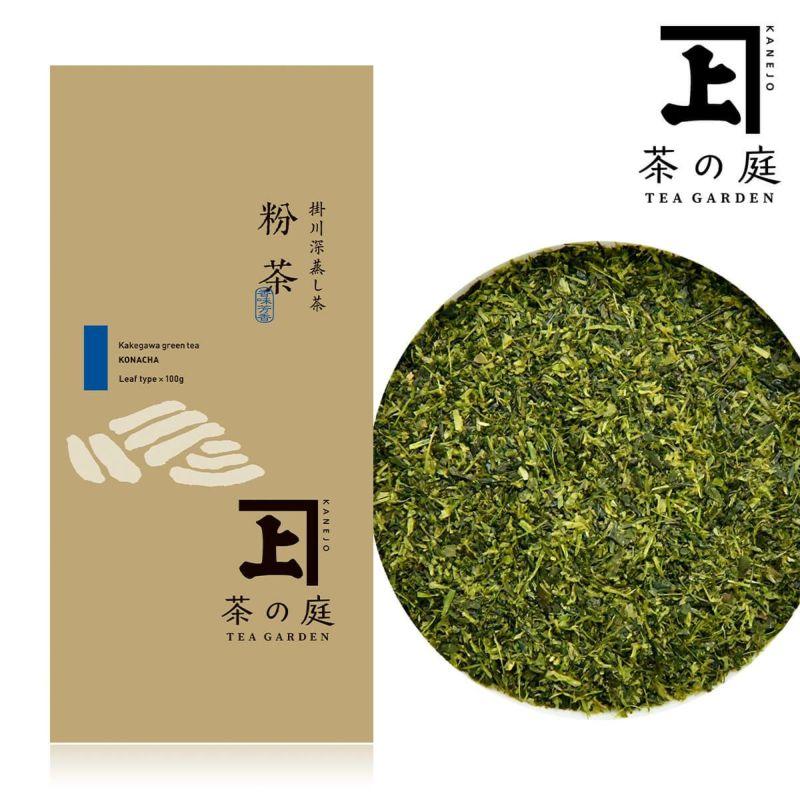 かねじょう 茶の庭 静岡・掛川茶 粉茶 100g