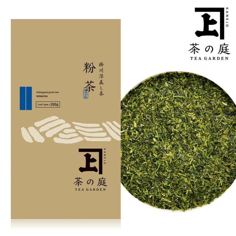 かねじょう 茶の庭 静岡・掛川茶 粉茶 200g