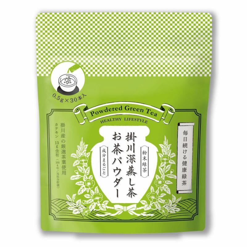 かねじょう 茶の庭 掛川深蒸し茶 お茶パウダー