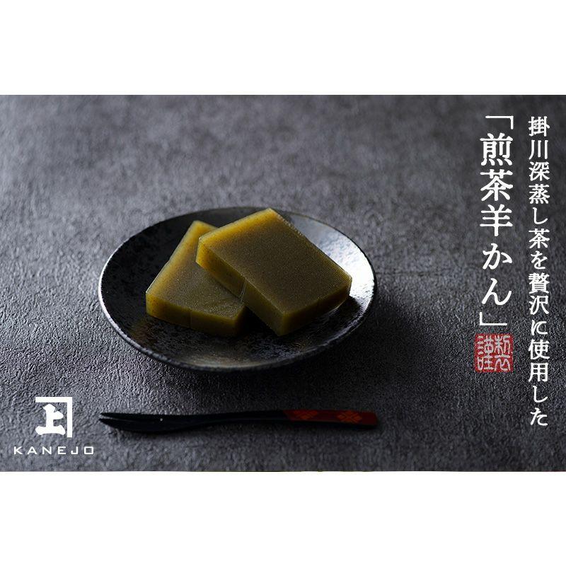かねじょう 煎茶羊かん  掛川産茶葉使用