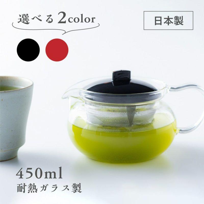 かねじょう 茶の庭 wabiティーポット 急須 ブラック