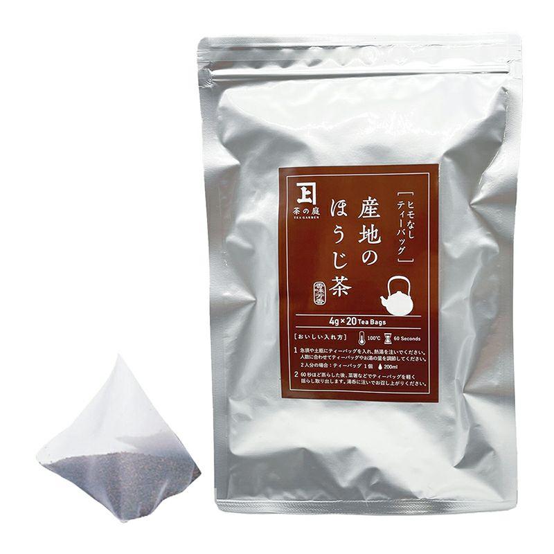 茶の庭 かねじょう 産地のほうじ茶ティーバッグ