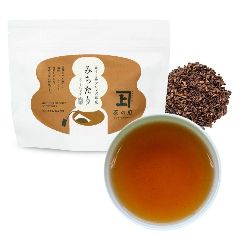 かねじょう 茶の庭 ほうじ茶ブロンズ焙煎 みちたり ティーバッグ10個入り