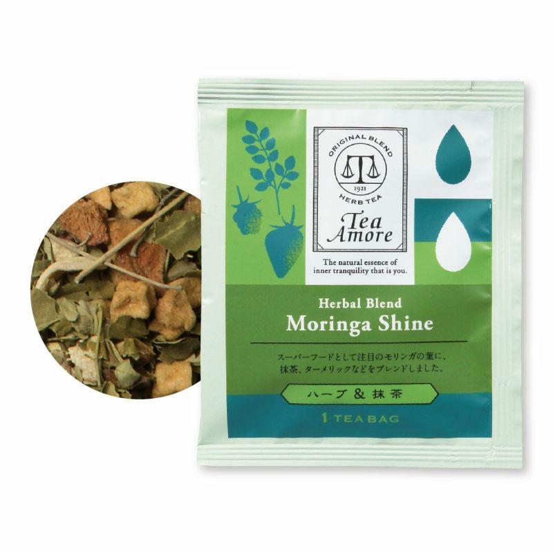 かねじょう 茶の庭 ハーブティー Moringa Shine
