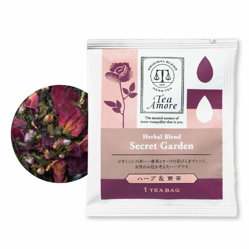 かねじょう 茶の庭 ハーブティー Secret Garden