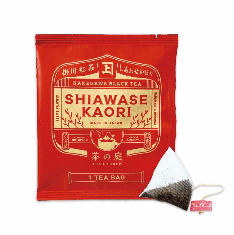 かねじょう 茶の庭 掛川紅茶「しあわせかほり」 ティーバッグ1回分