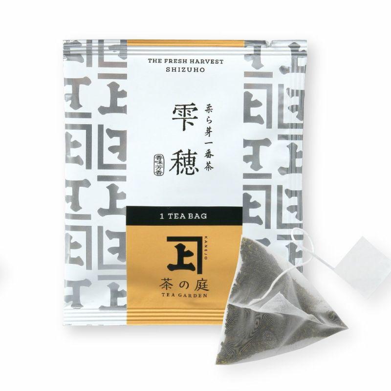 かねじょう 茶の庭 一煎茶パック 柔ら芽一番茶 雫穂 ティーバッグ