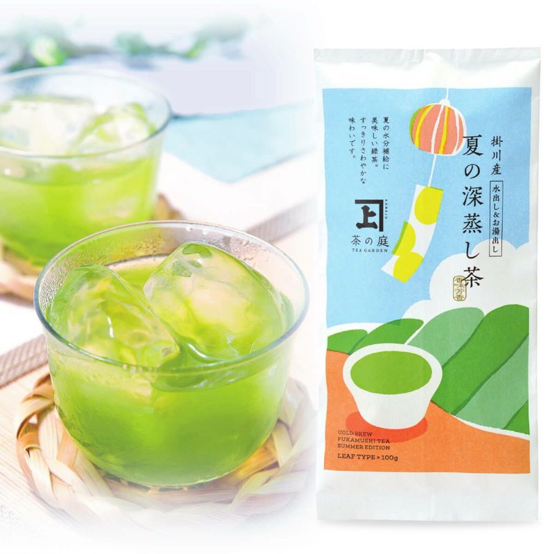かねじょう 茶の庭 夏の深蒸し茶 100g袋入り 静岡掛川茶