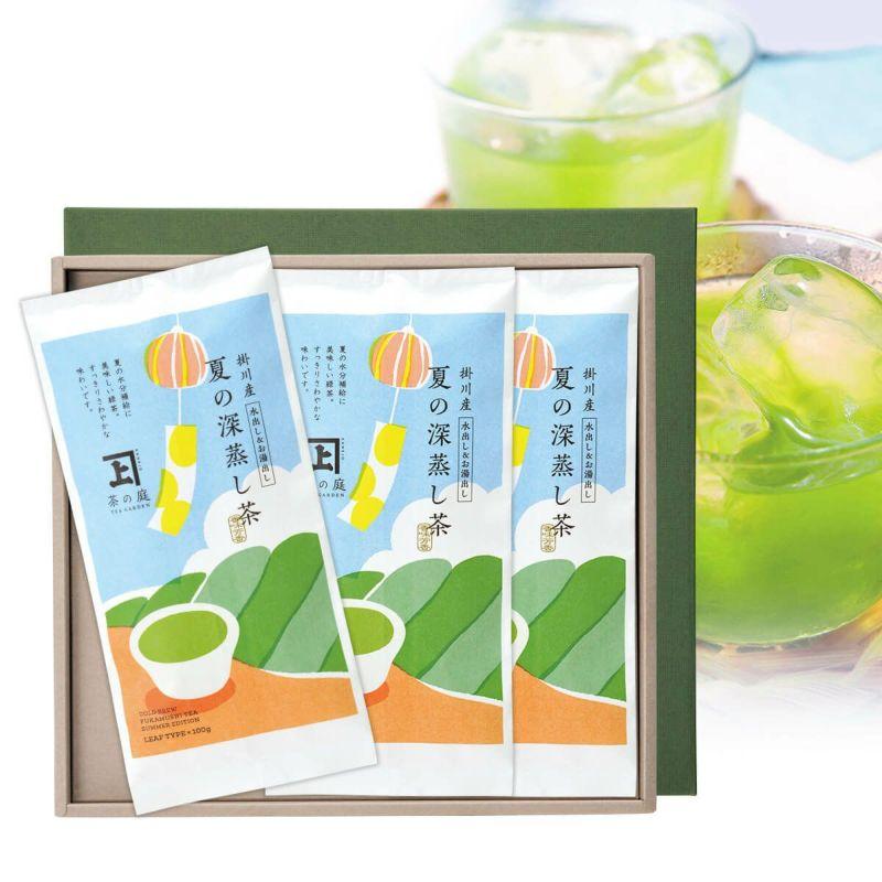 かねじょう 茶の庭 夏の深蒸し茶 100g袋 3袋化粧箱入り 静岡掛川茶
