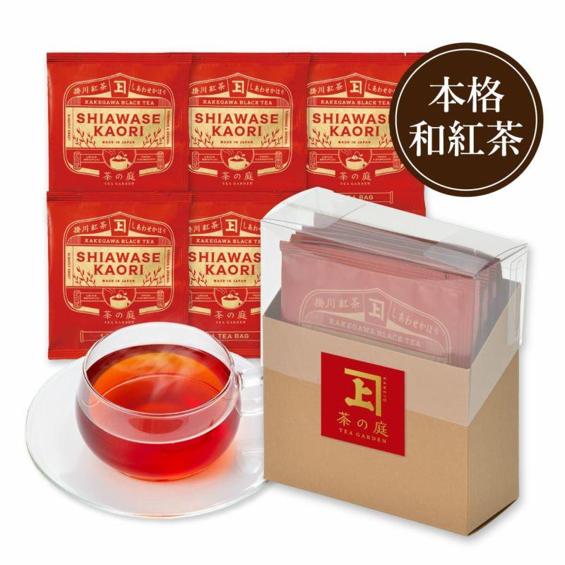 かねじょう 茶の庭 一煎茶ティーバッグ 掛川紅茶 5袋セット