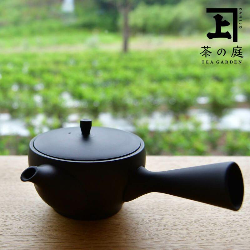 かねじょう・茶の庭 オリジナル急須 深蒸し茶を淹れるのに最適