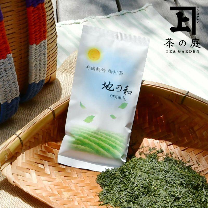 茶の庭 かねじょう 地の和 オーガニック 掛川茶